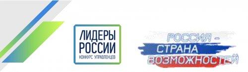 98% участников Конкурса «Лидеры России» завершили тест общих знаний о России