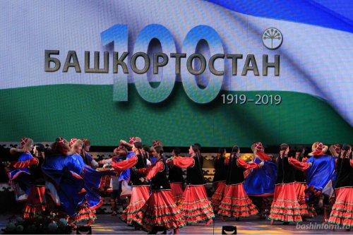 Посмотреть концерт к 100-летию республики смогут все жители Башкортостана